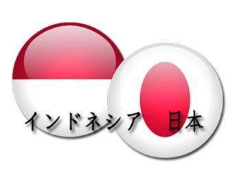 Magang Kerja Ke Jepang Dibuka